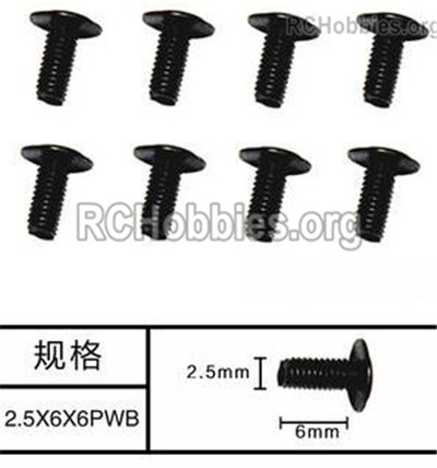 Subotech BG1525 Machine PWB Screws Parts. WLS004. With a size of M2.5X6X6PWB. Total 8pcs.
